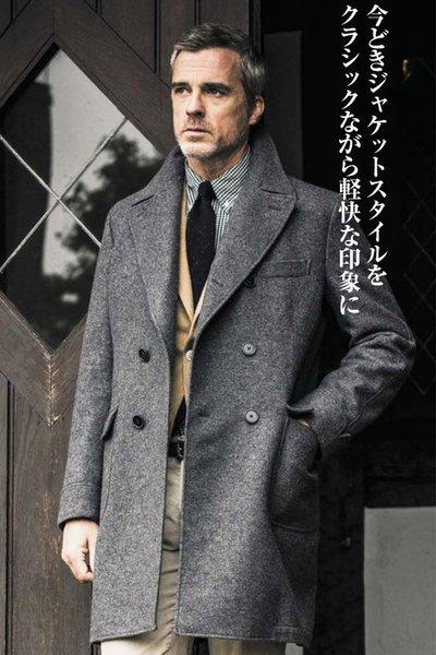 Roupa para parecer mais velho beleza masculina Fashion style for 30 year old man
